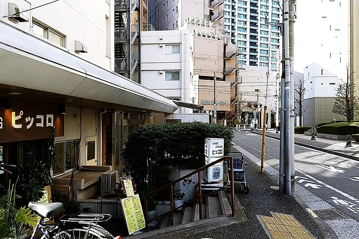 f:id:yukimura4:20210109161721j:plain