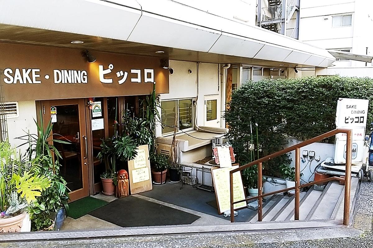 f:id:yukimura4:20210109161727j:plain