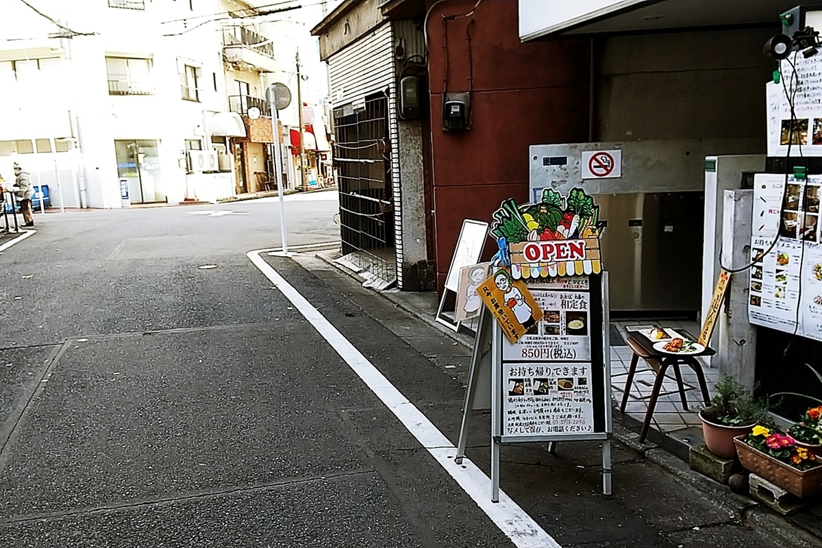 f:id:yukimura4:20210109221739j:plain