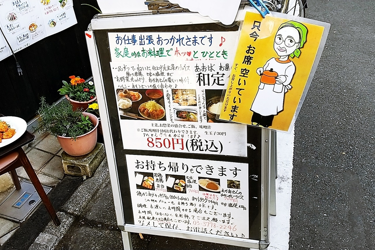f:id:yukimura4:20210109221751j:plain