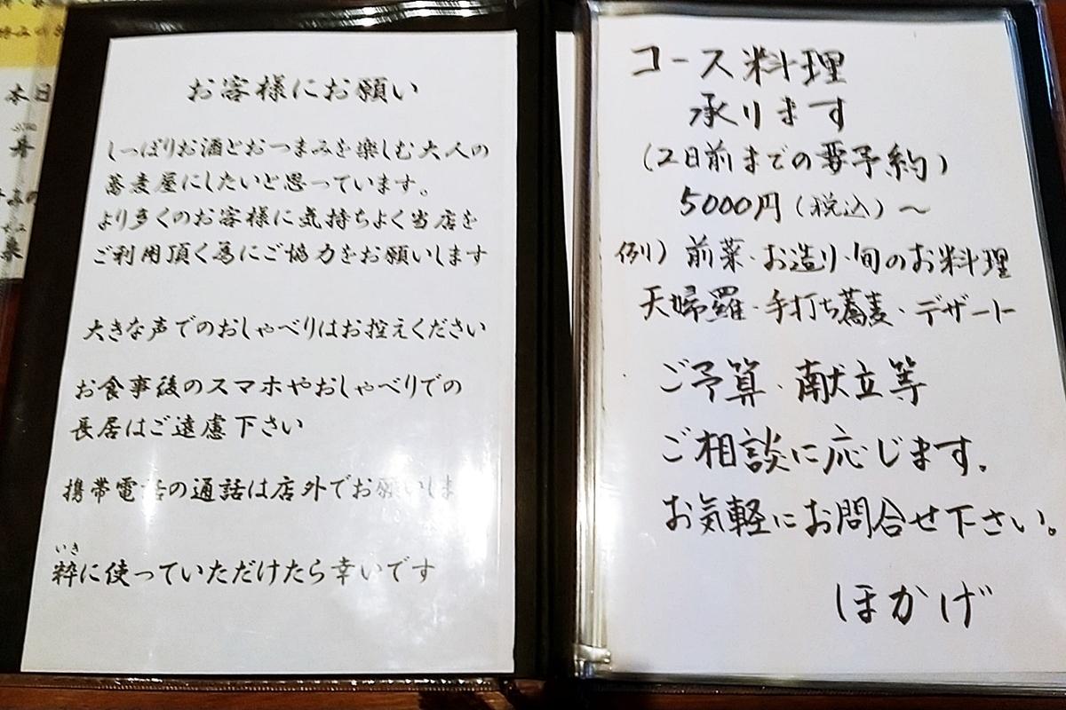f:id:yukimura4:20210110171903j:plain