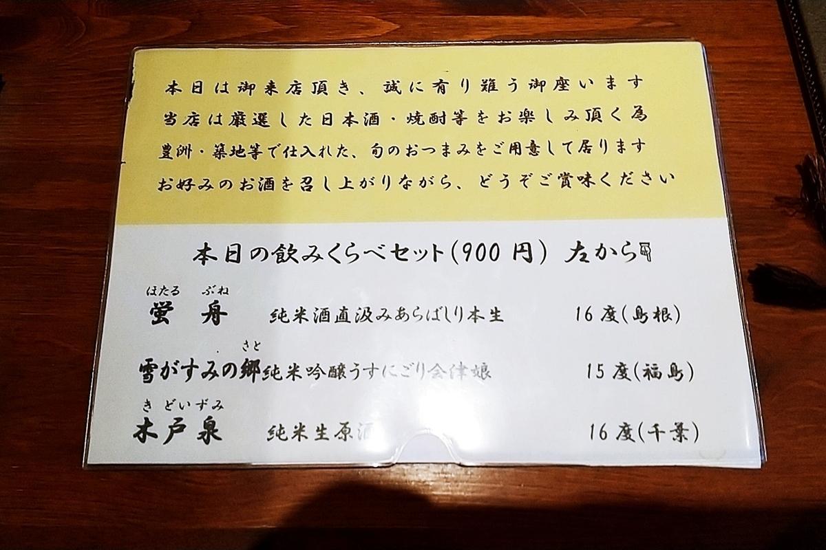 f:id:yukimura4:20210110171939j:plain