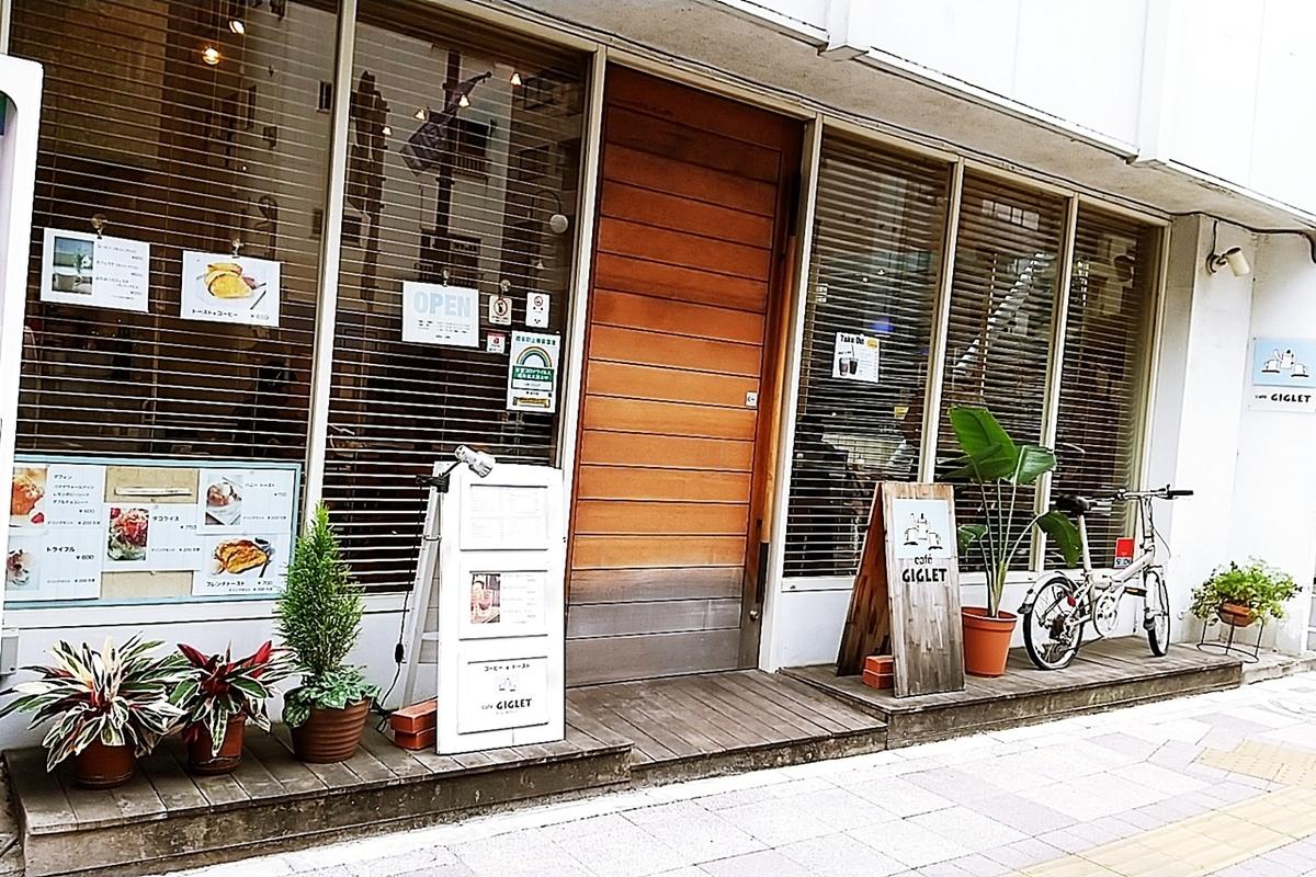 f:id:yukimura4:20210111154020j:plain