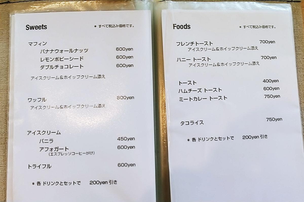 f:id:yukimura4:20210111154043j:plain