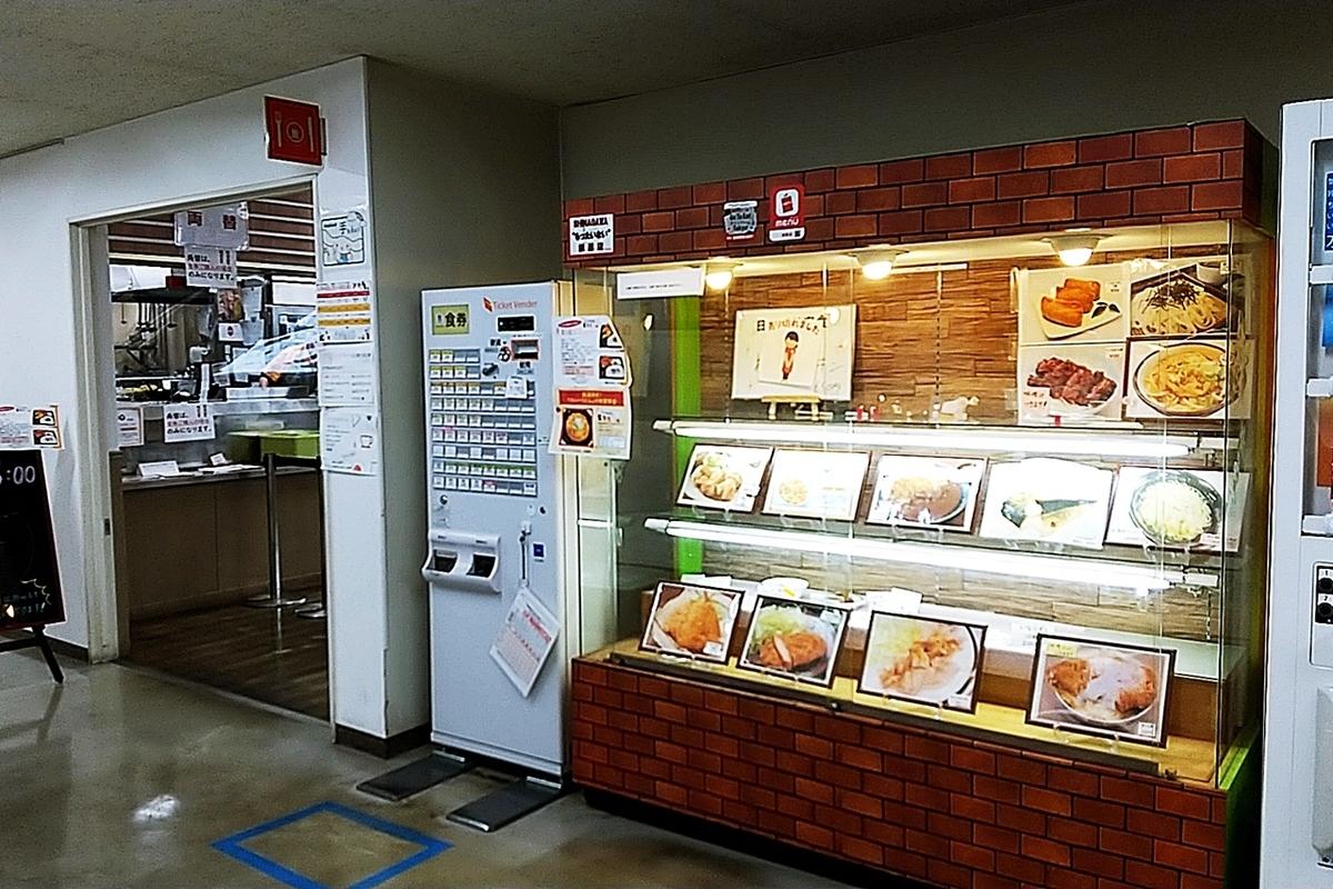 f:id:yukimura4:20210112083500j:plain