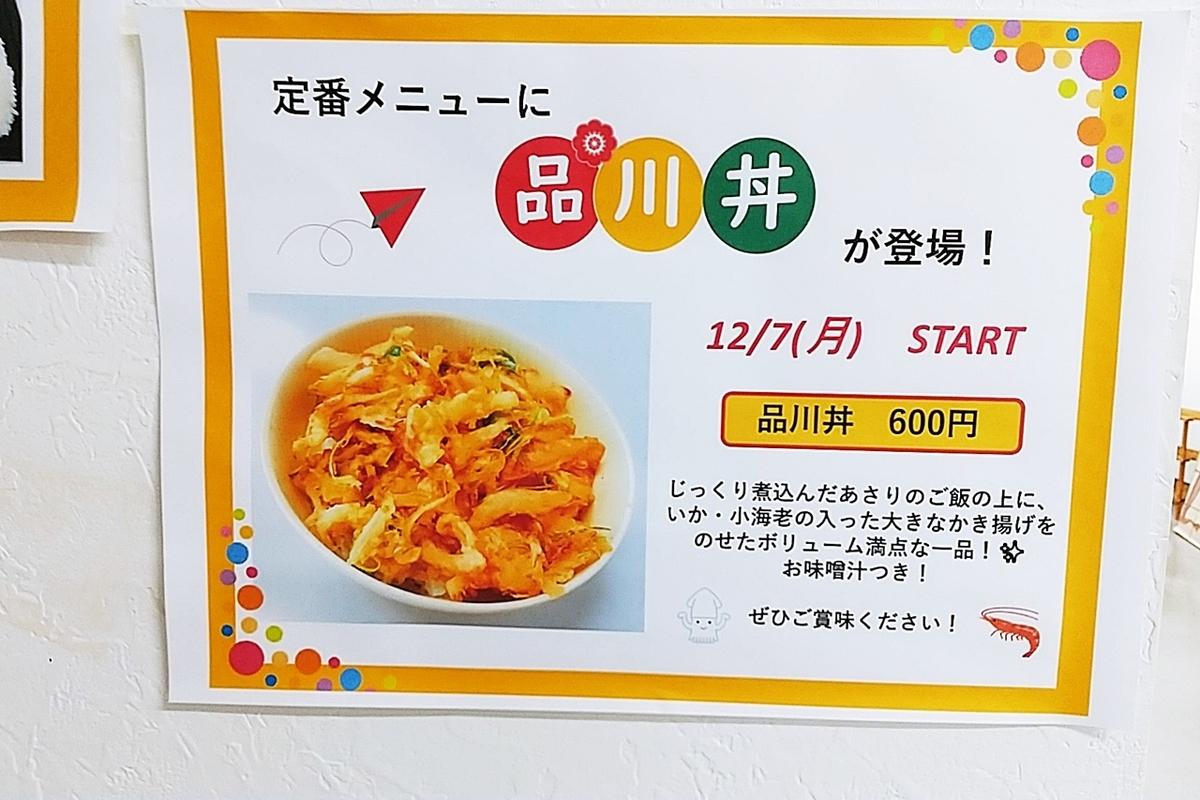 f:id:yukimura4:20210112083506j:plain