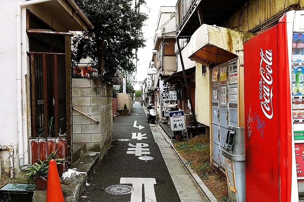 f:id:yukimura4:20210112103306j:plain
