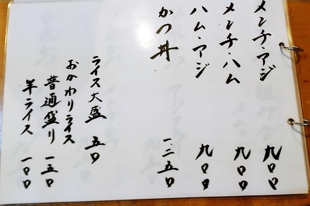 f:id:yukimura4:20210112103332j:plain
