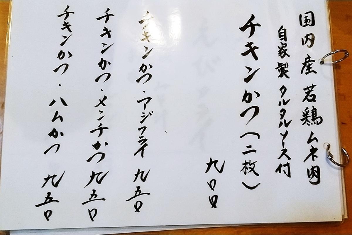 f:id:yukimura4:20210112103342j:plain