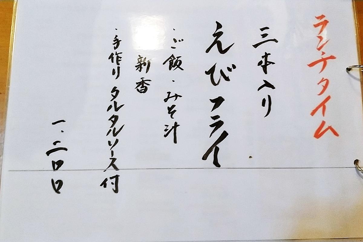 f:id:yukimura4:20210112103347j:plain