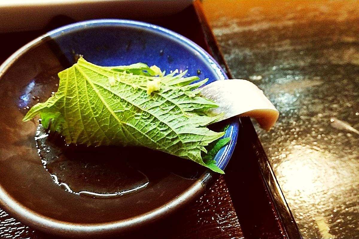 f:id:yukimura4:20210113162540j:plain