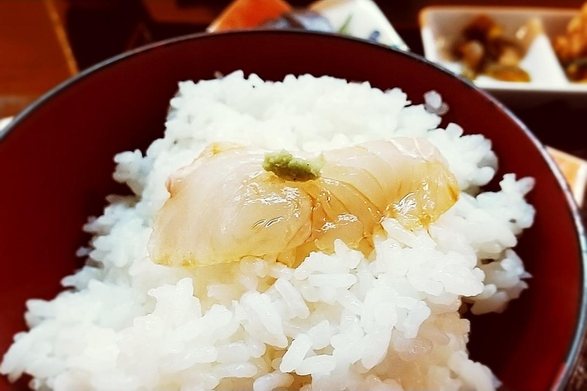 f:id:yukimura4:20210113162649j:plain