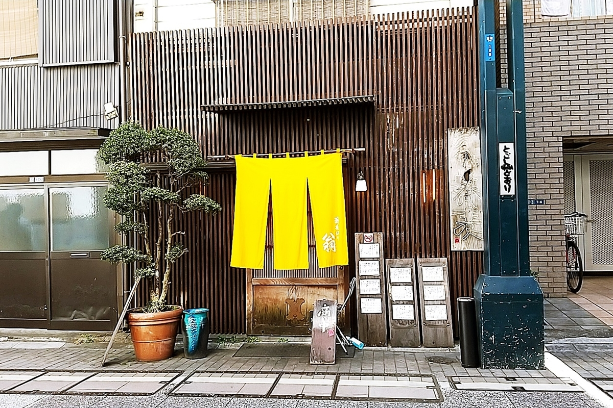 f:id:yukimura4:20210116190104j:plain
