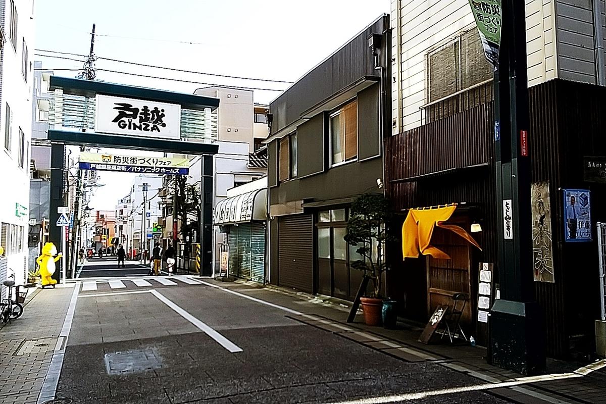 f:id:yukimura4:20210116190110j:plain
