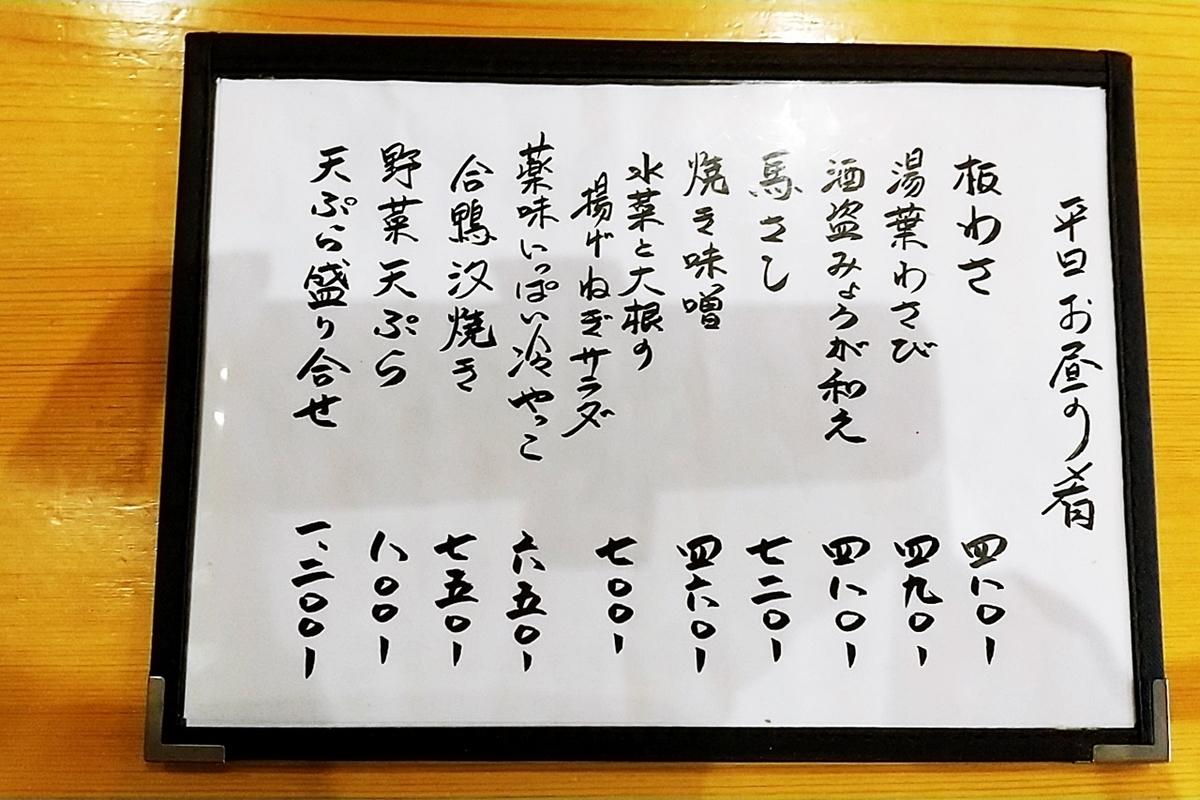 f:id:yukimura4:20210116190142j:plain