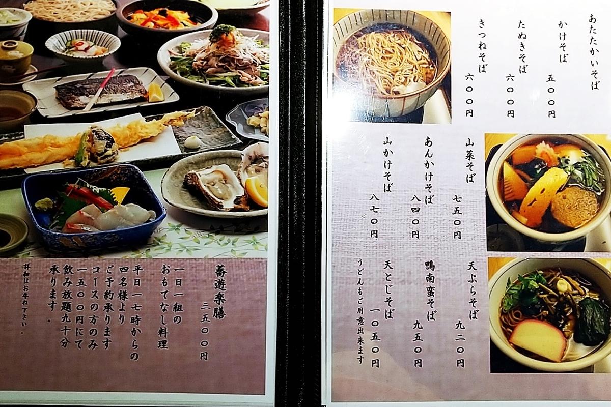 f:id:yukimura4:20210117184656j:plain