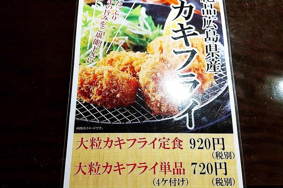 f:id:yukimura4:20210117184716j:plain