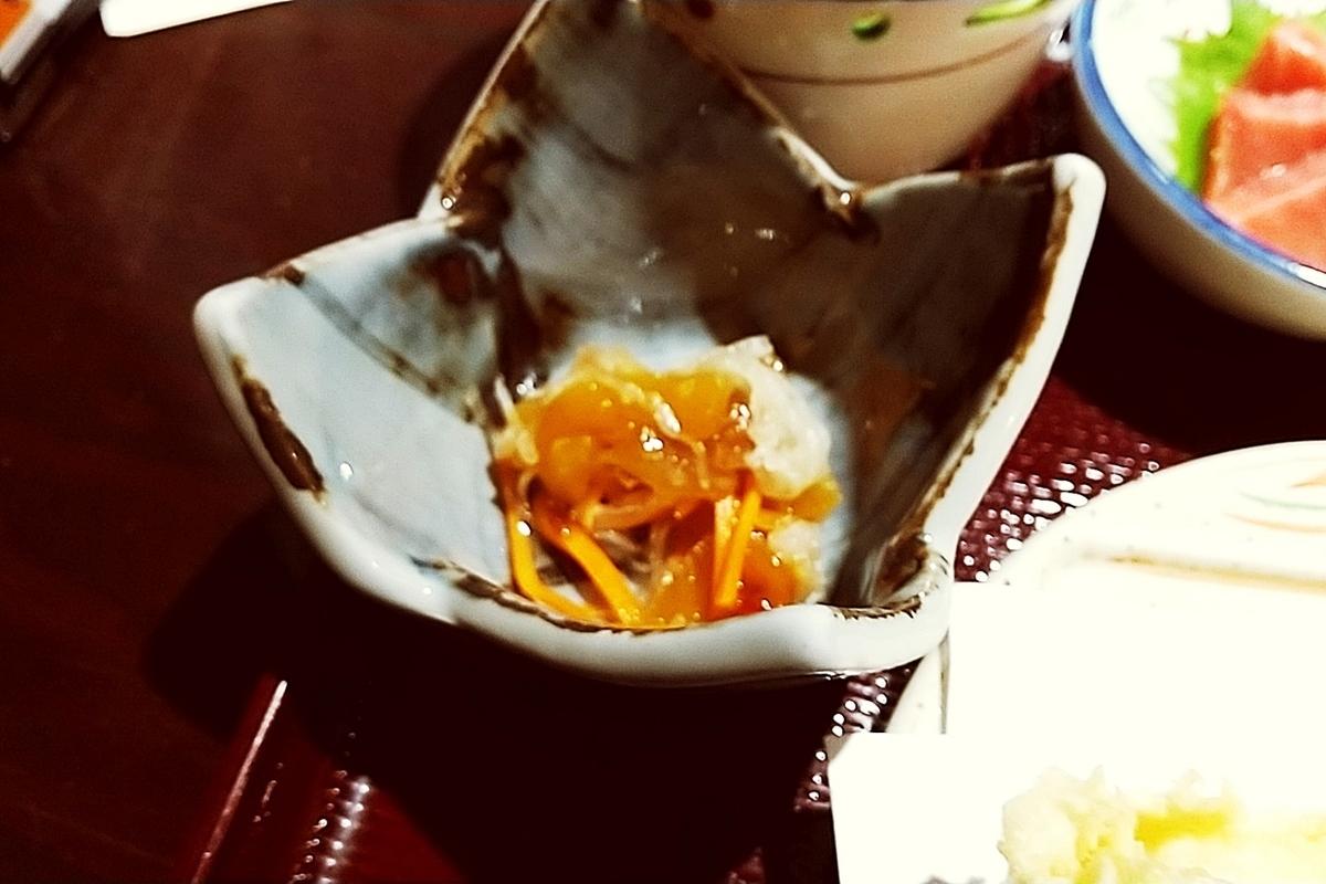 f:id:yukimura4:20210117184804j:plain