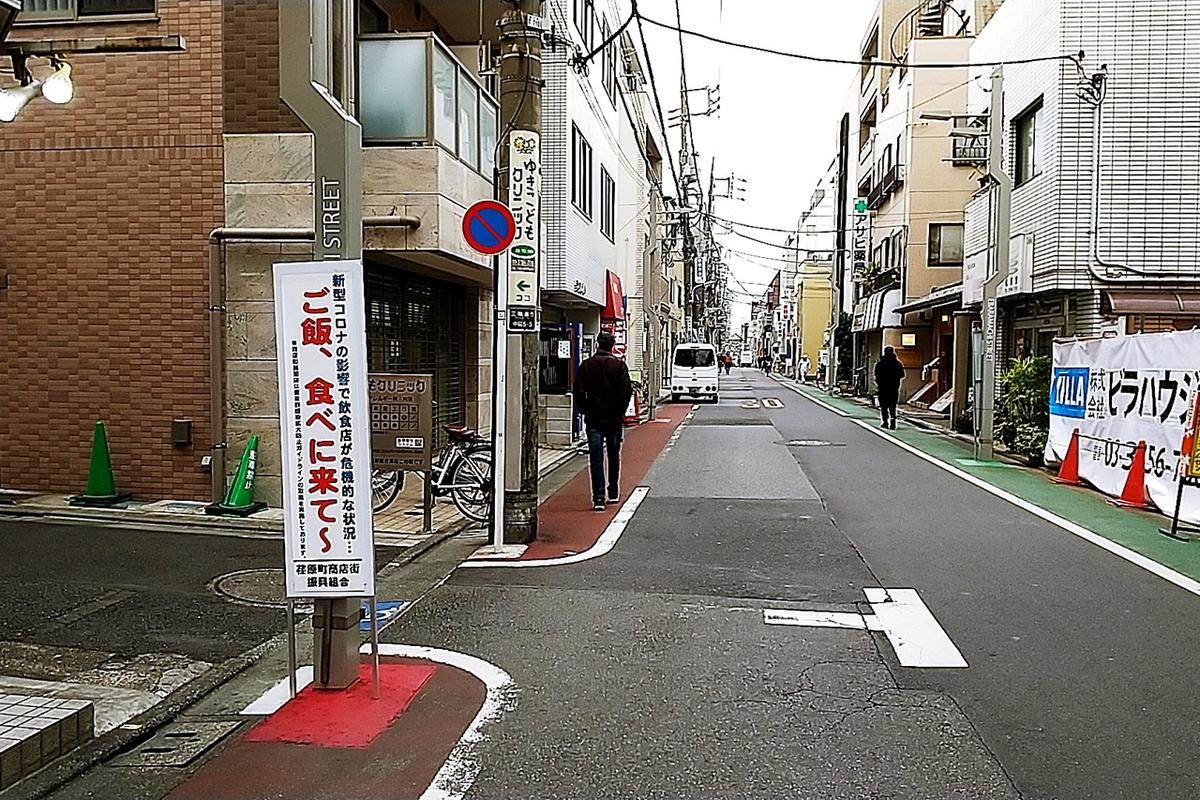 f:id:yukimura4:20210117184933j:plain