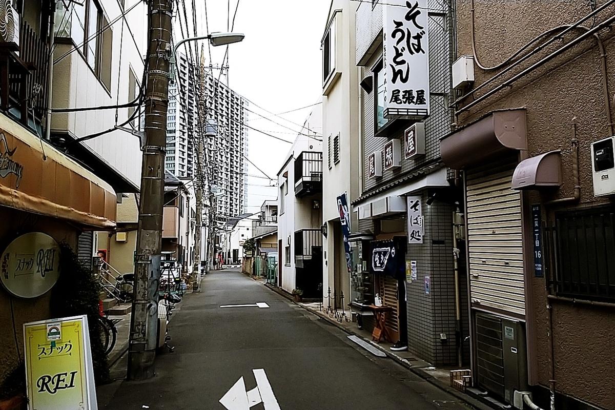 f:id:yukimura4:20210118075638j:plain