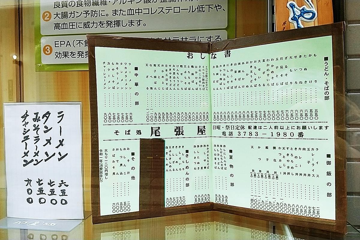 f:id:yukimura4:20210118075819j:plain