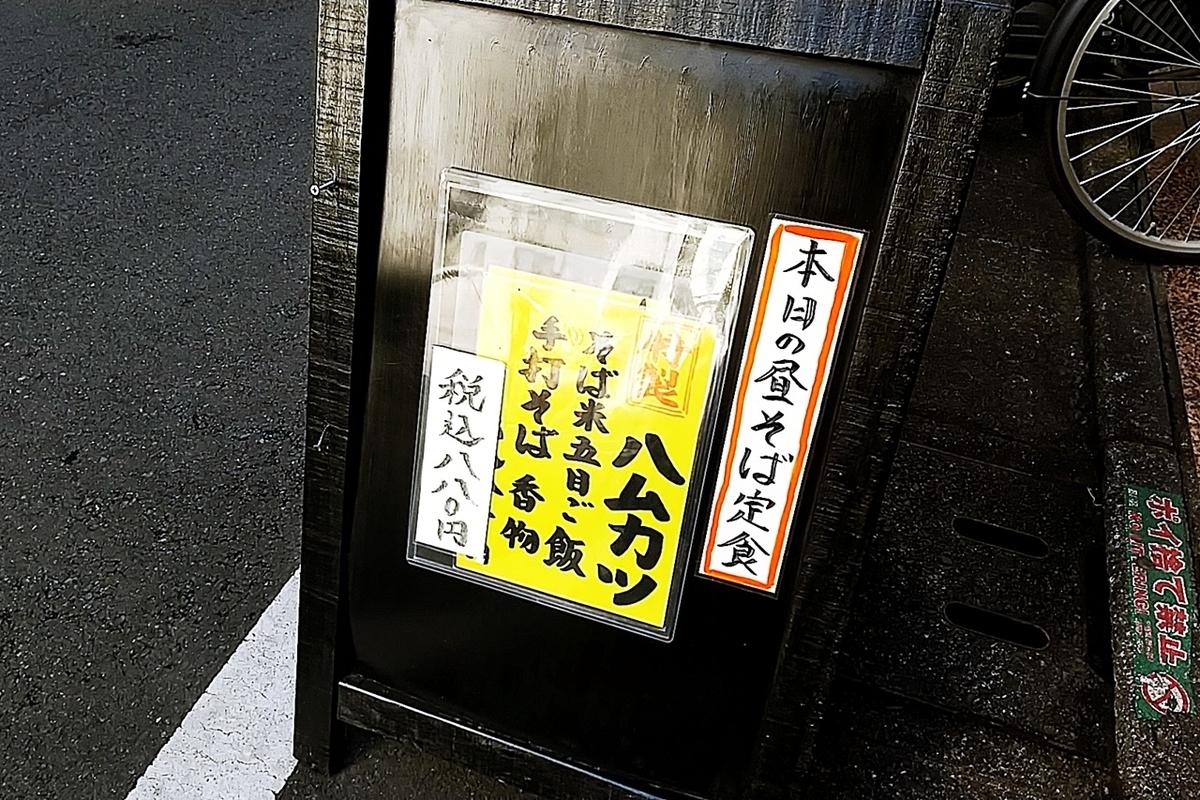 f:id:yukimura4:20210119195808j:plain