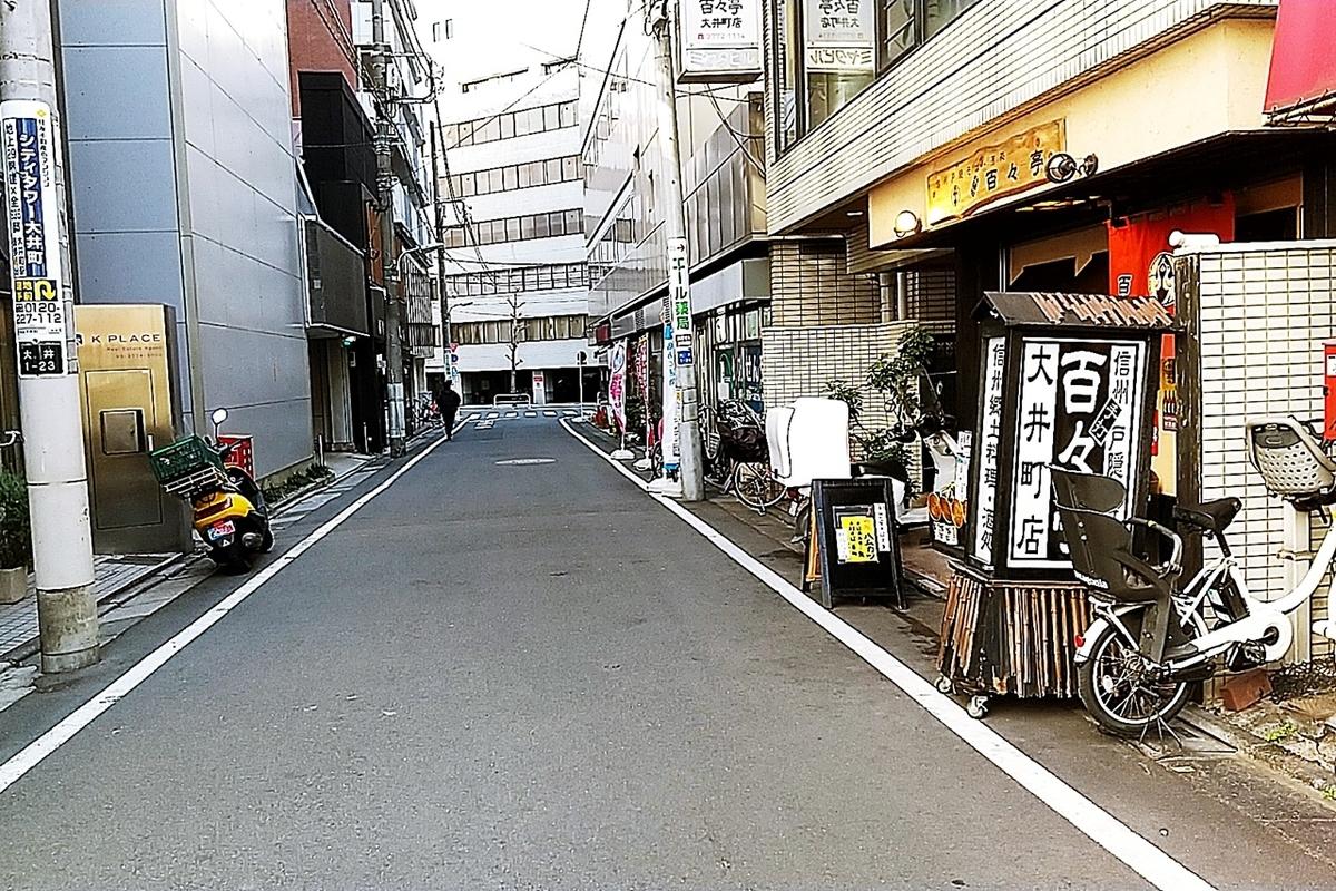 f:id:yukimura4:20210119195815j:plain