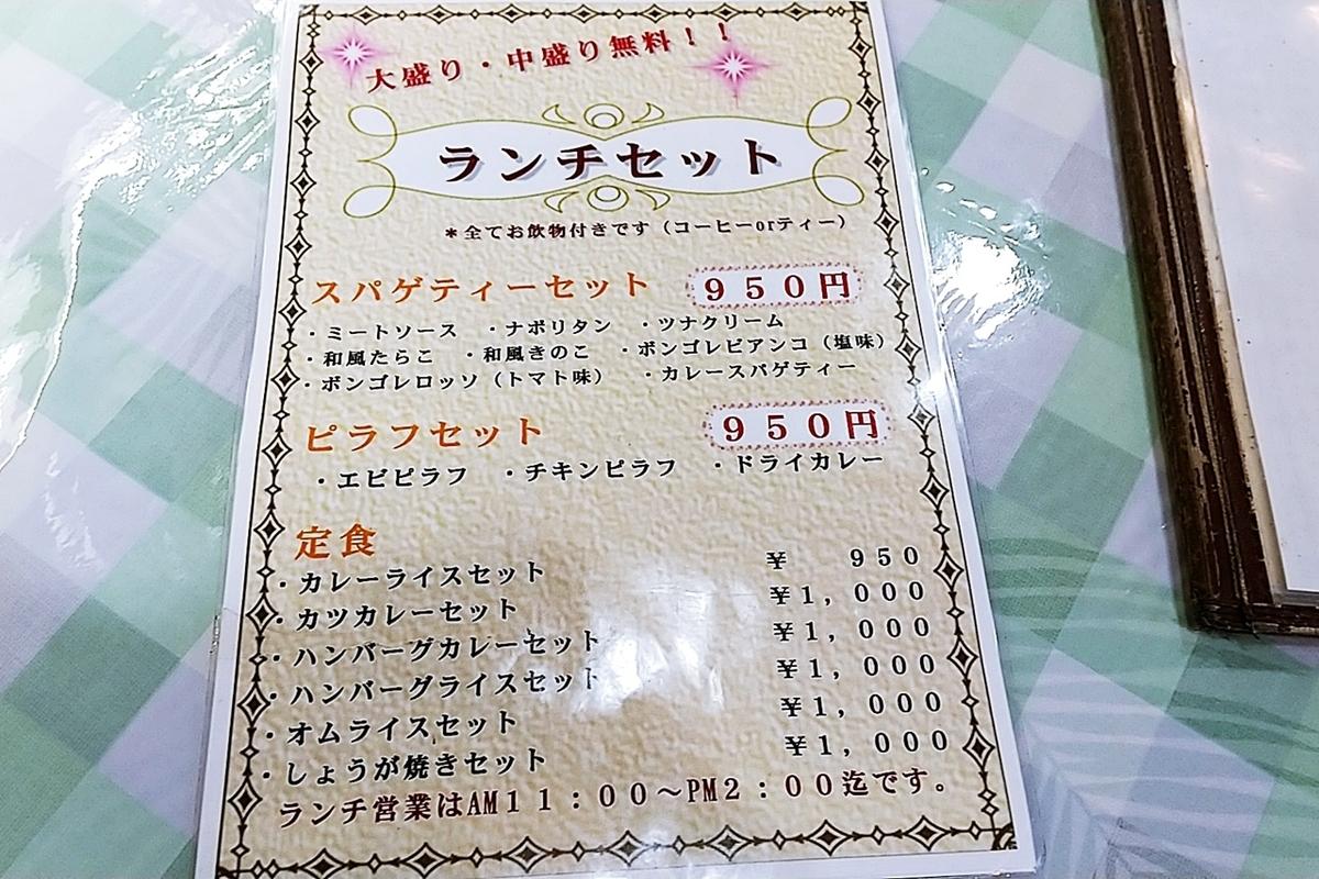 f:id:yukimura4:20210120145718j:plain