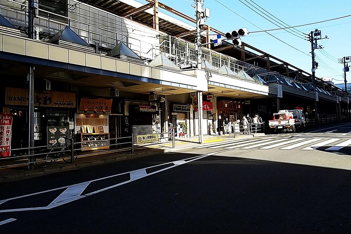 f:id:yukimura4:20210121141435j:plain