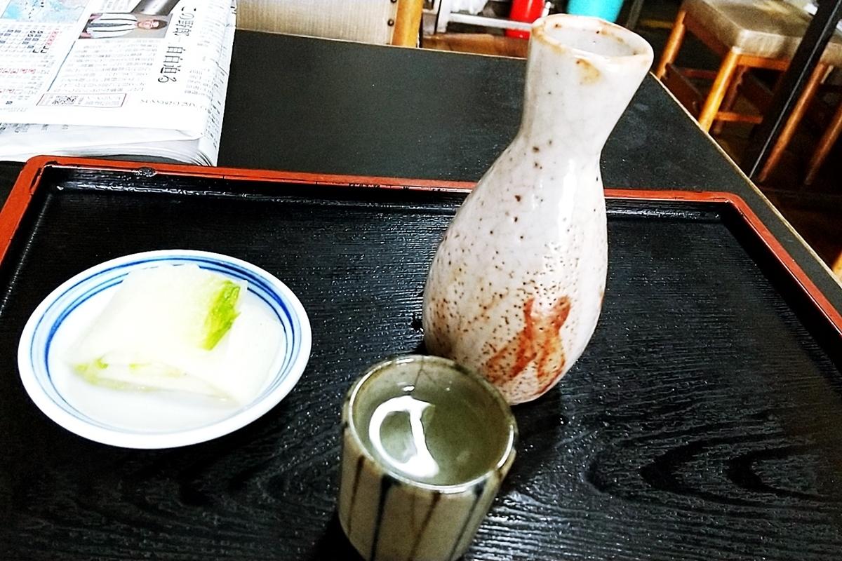 f:id:yukimura4:20210124193206j:plain