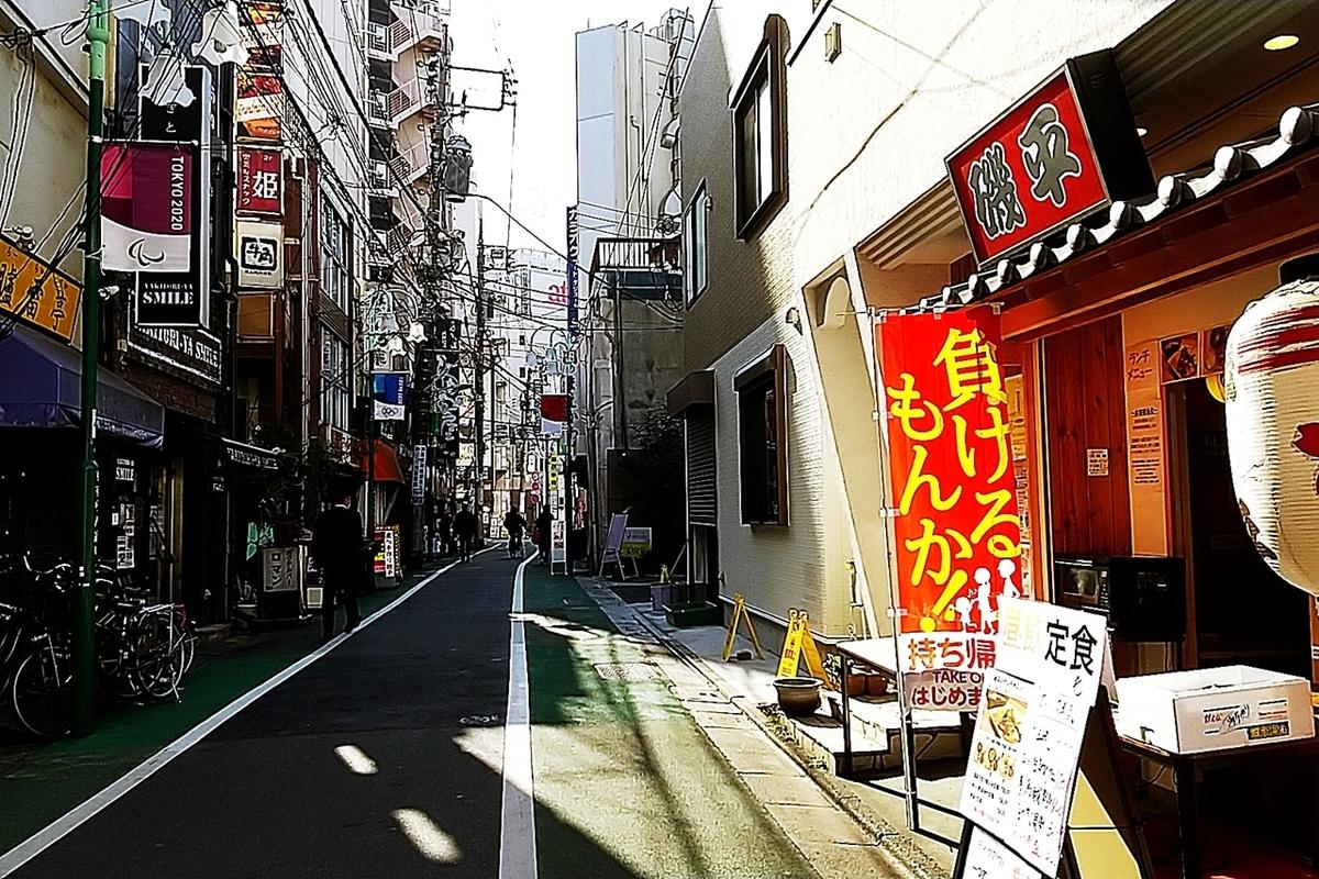f:id:yukimura4:20210125101750j:plain