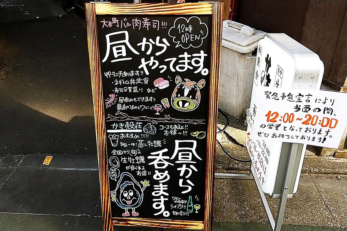 f:id:yukimura4:20210126081901j:plain