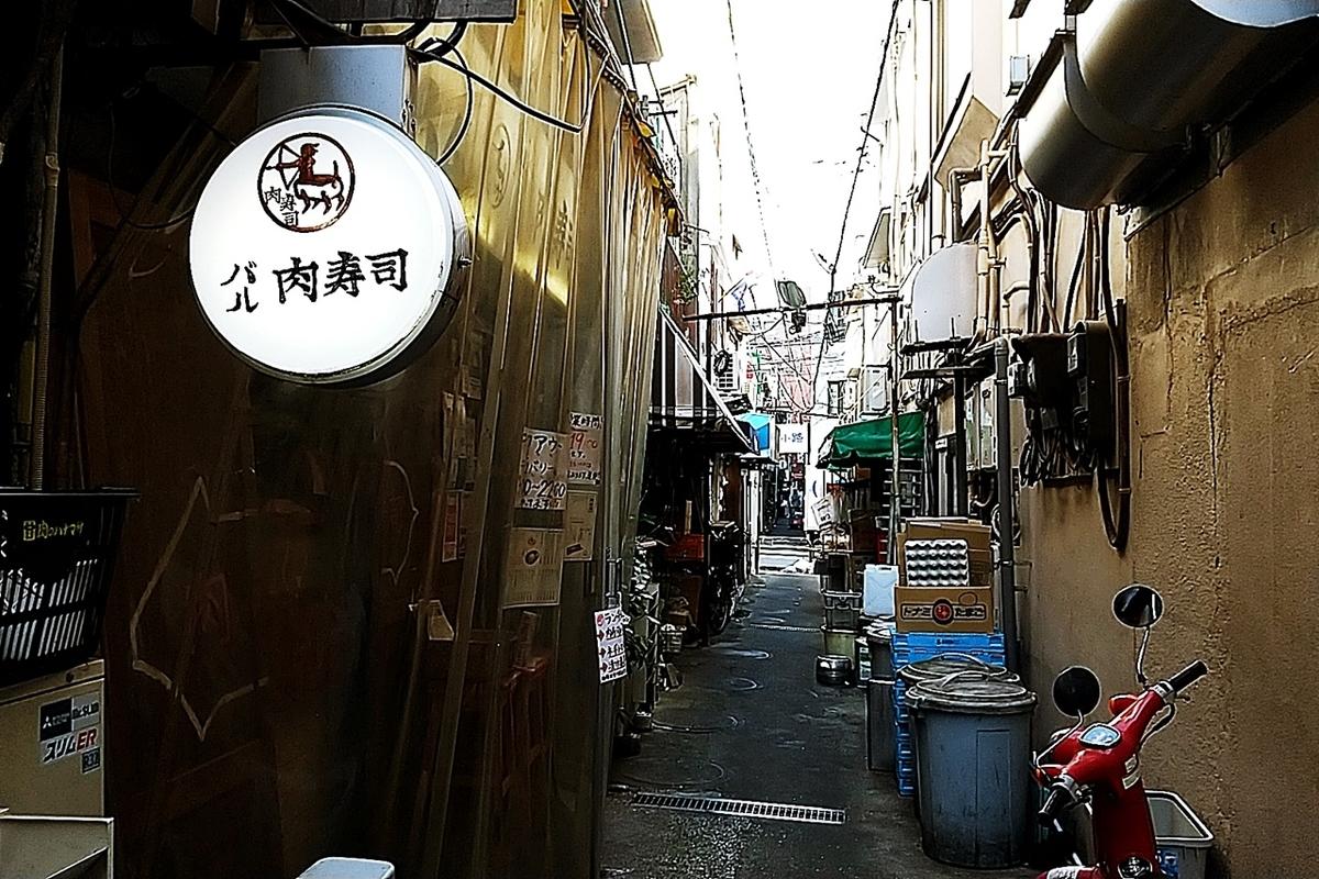 f:id:yukimura4:20210126081908j:plain