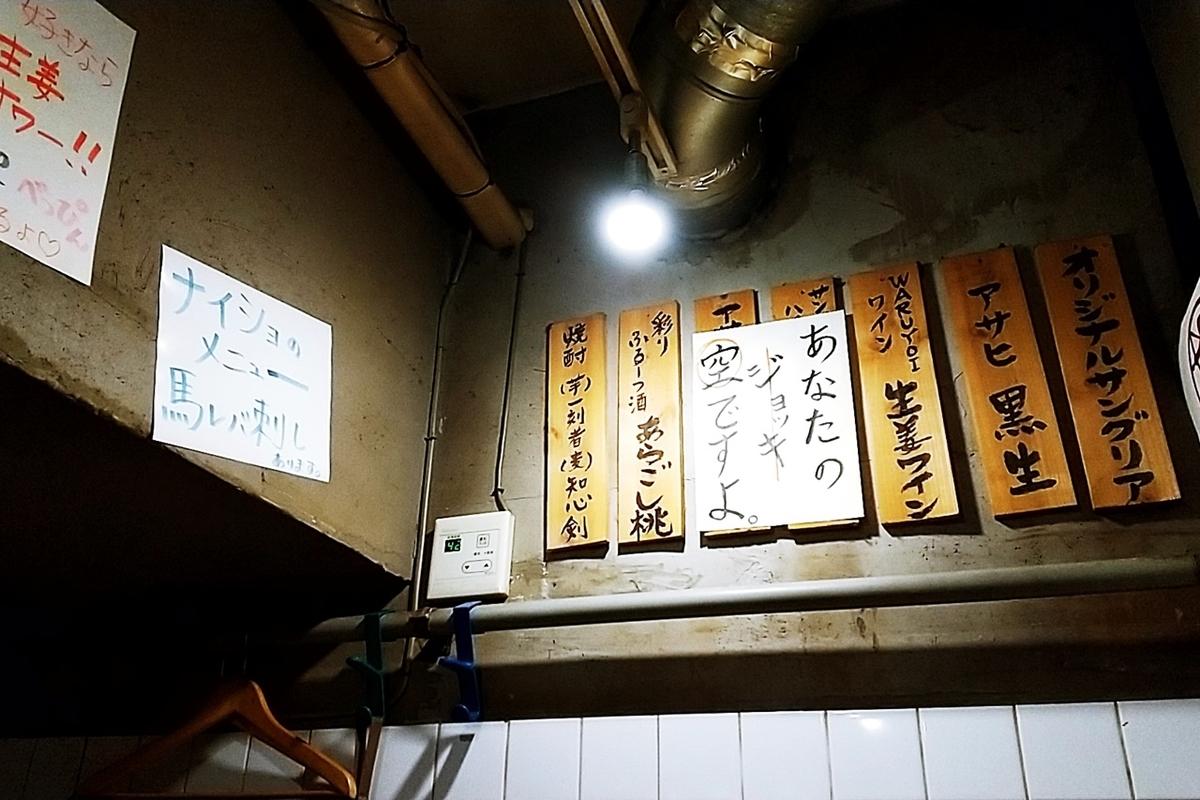f:id:yukimura4:20210126081918j:plain