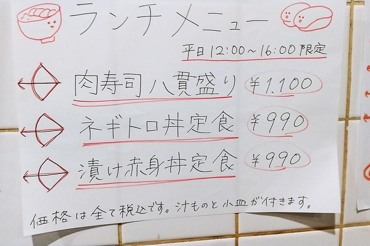 f:id:yukimura4:20210126081928j:plain