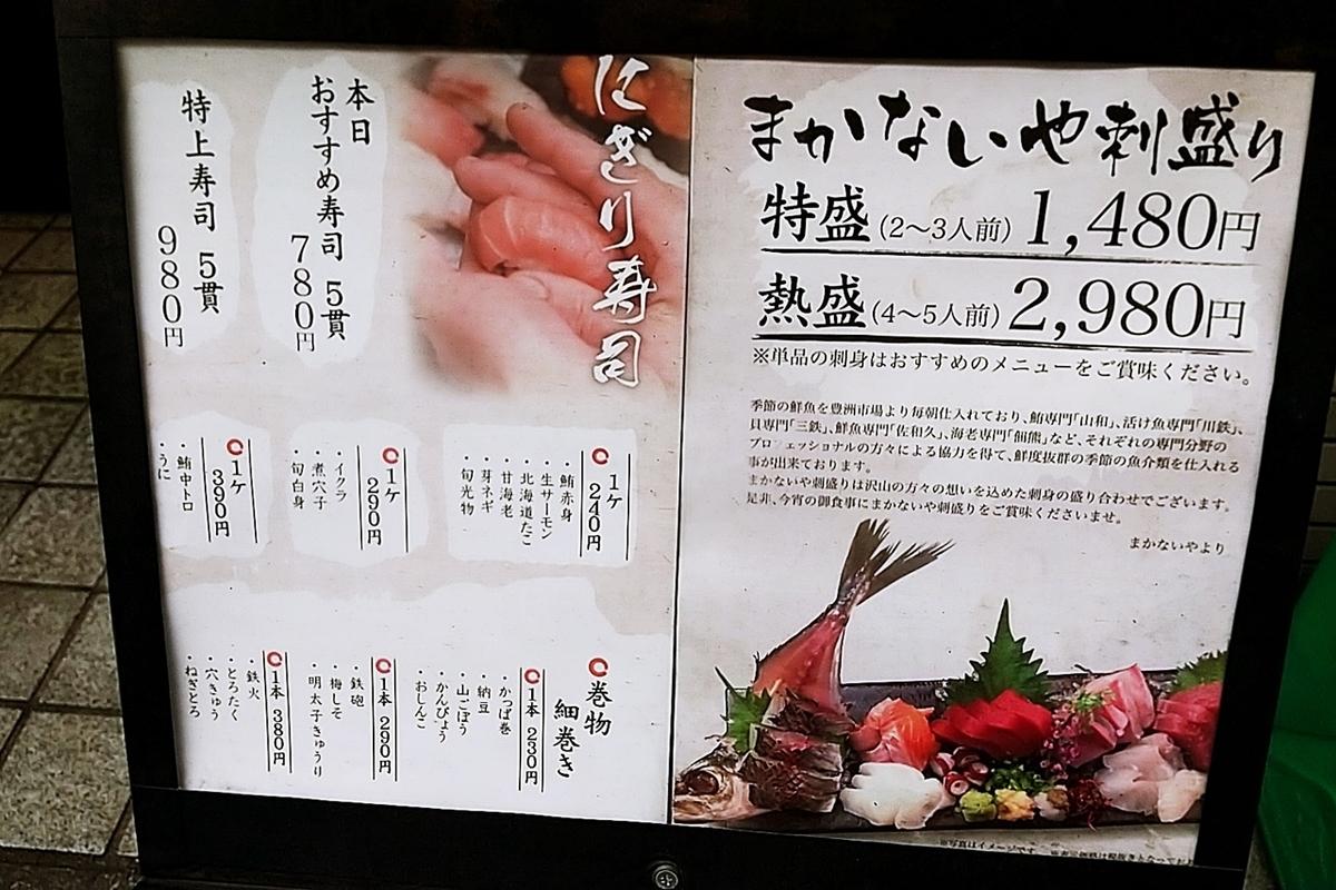 f:id:yukimura4:20210126192754j:plain