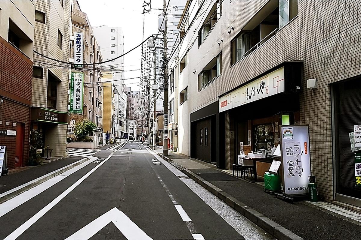 f:id:yukimura4:20210126192807j:plain