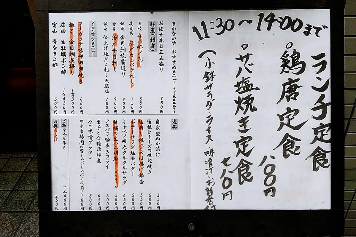 f:id:yukimura4:20210126192812j:plain