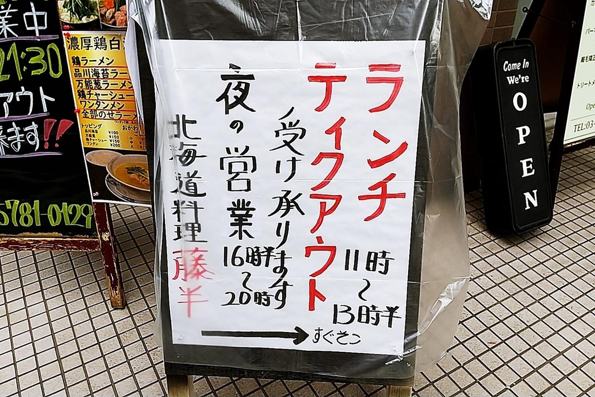 f:id:yukimura4:20210128083046j:plain