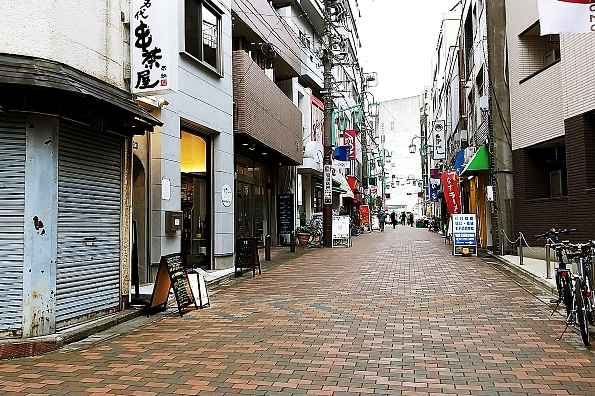 f:id:yukimura4:20210129072708j:plain