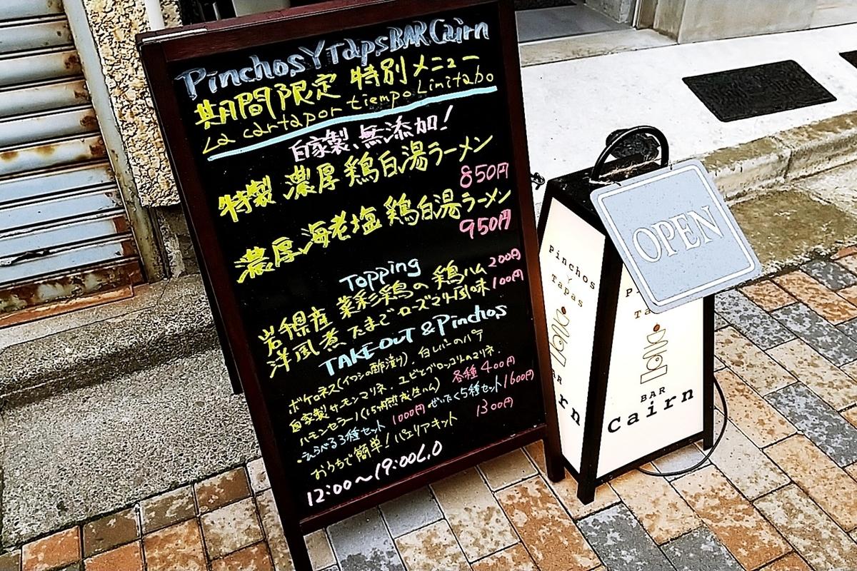 f:id:yukimura4:20210129072714j:plain