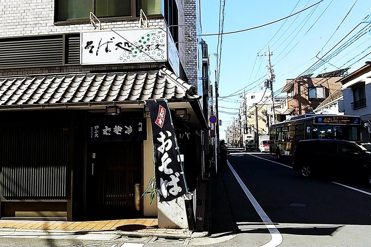 f:id:yukimura4:20210130205839j:plain