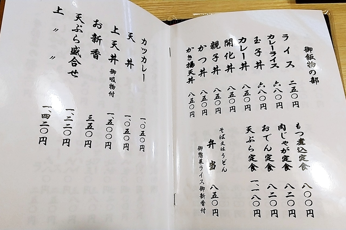 f:id:yukimura4:20210130205858j:plain