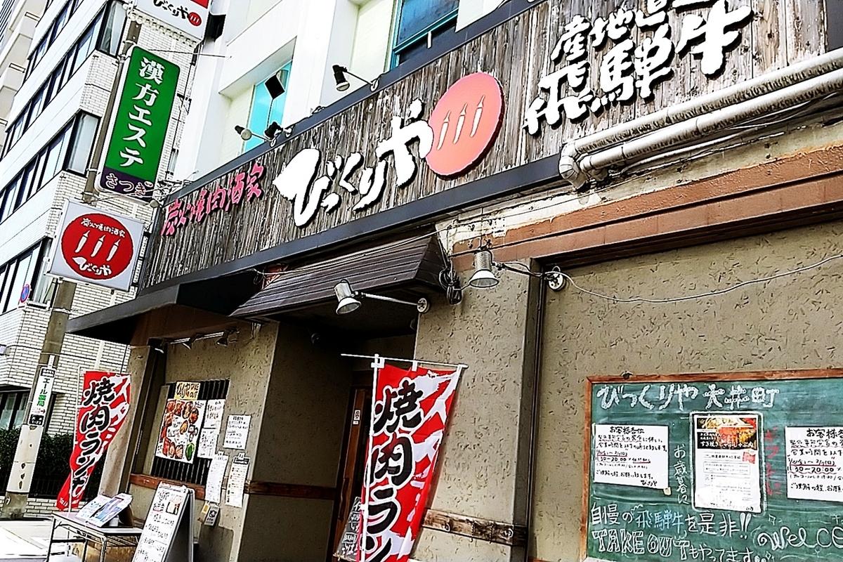 f:id:yukimura4:20210131181241j:plain