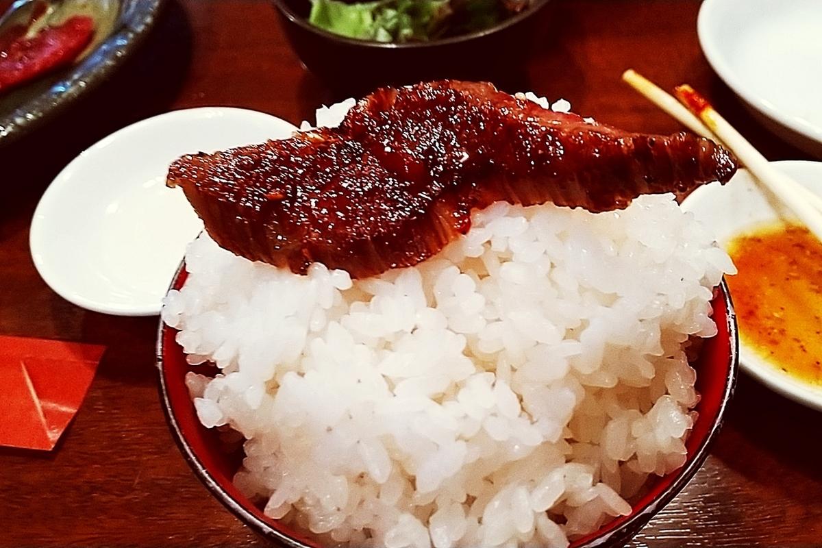 f:id:yukimura4:20210131181424j:plain