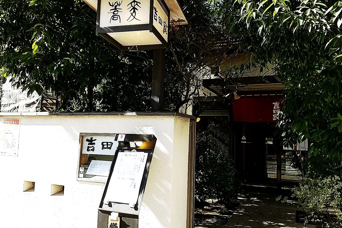 f:id:yukimura4:20210201001603j:plain