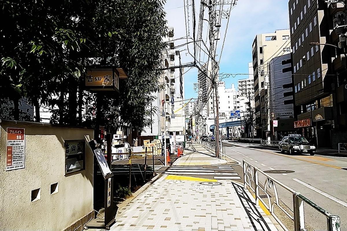 f:id:yukimura4:20210201001610j:plain