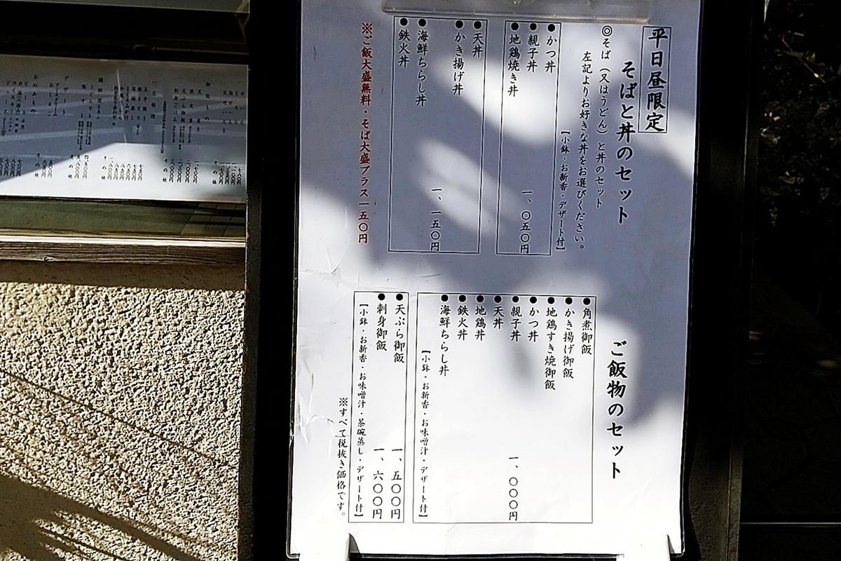 f:id:yukimura4:20210201001615j:plain