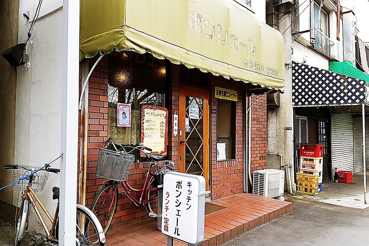 f:id:yukimura4:20210201201613j:plain