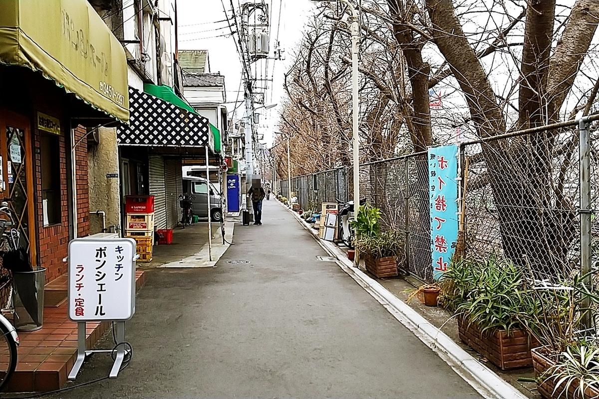f:id:yukimura4:20210201201620j:plain